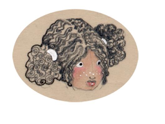 visage de petite fille avec des couettes